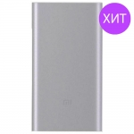 Внешний аккумулятор Xiaomi Mi Power bank 2 10000mAh Silver (VXN4182CN) Original